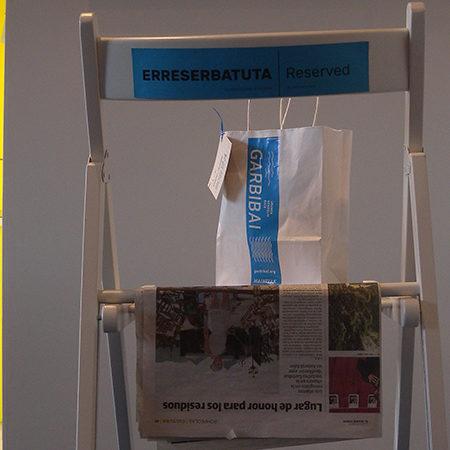 "Exhibition: ""Current trove"""